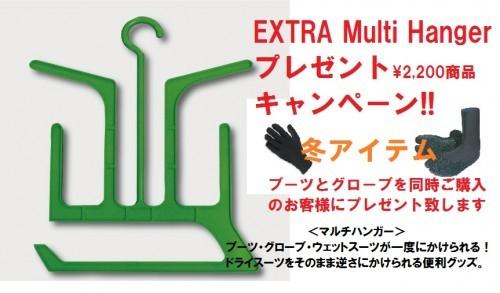 Z-04X00021040-L-1-500x5003-500x293