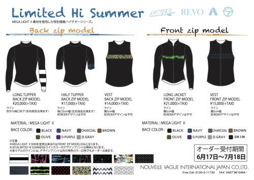 2016HI SUMMER LIMITED